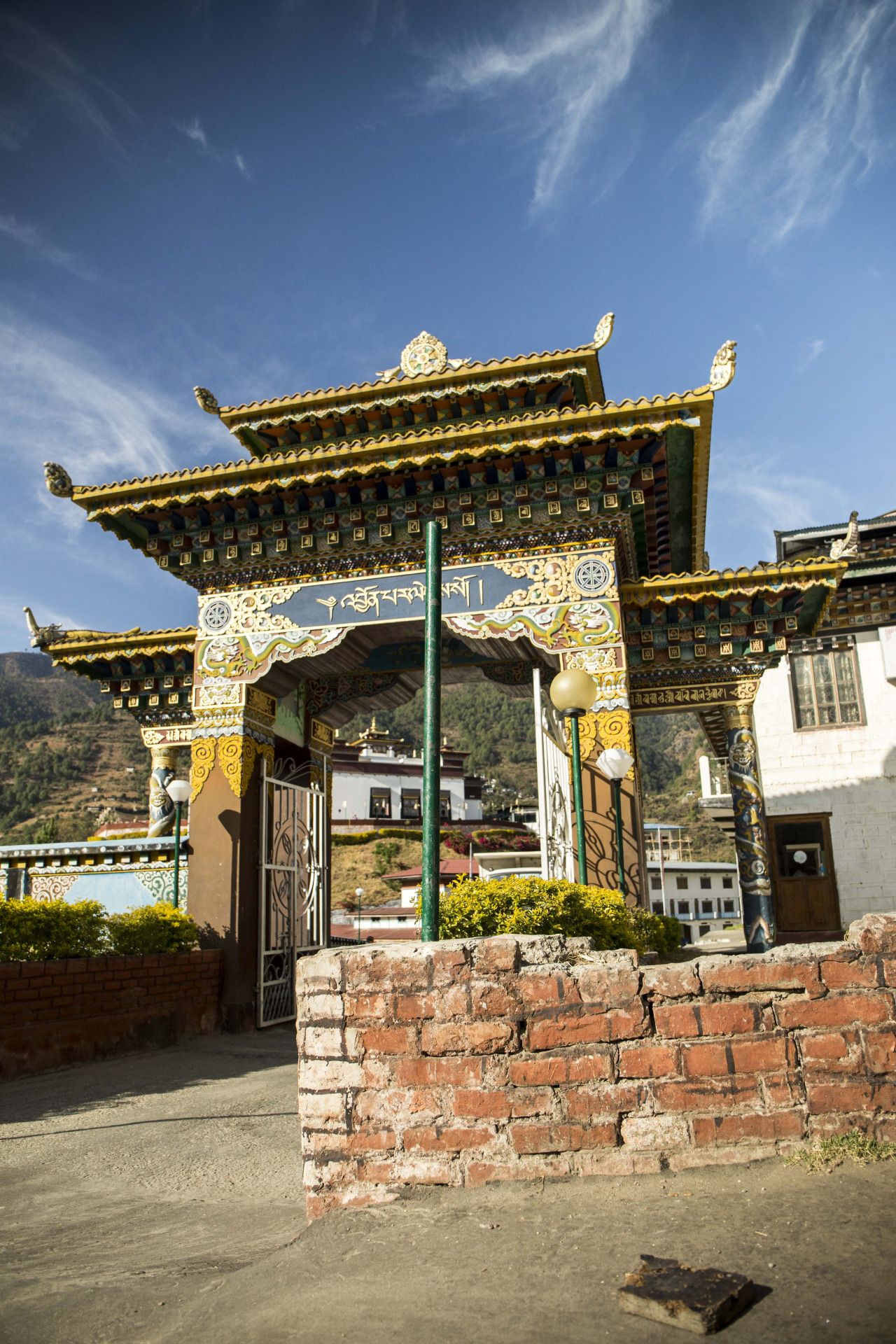 Dzong of Rangjung