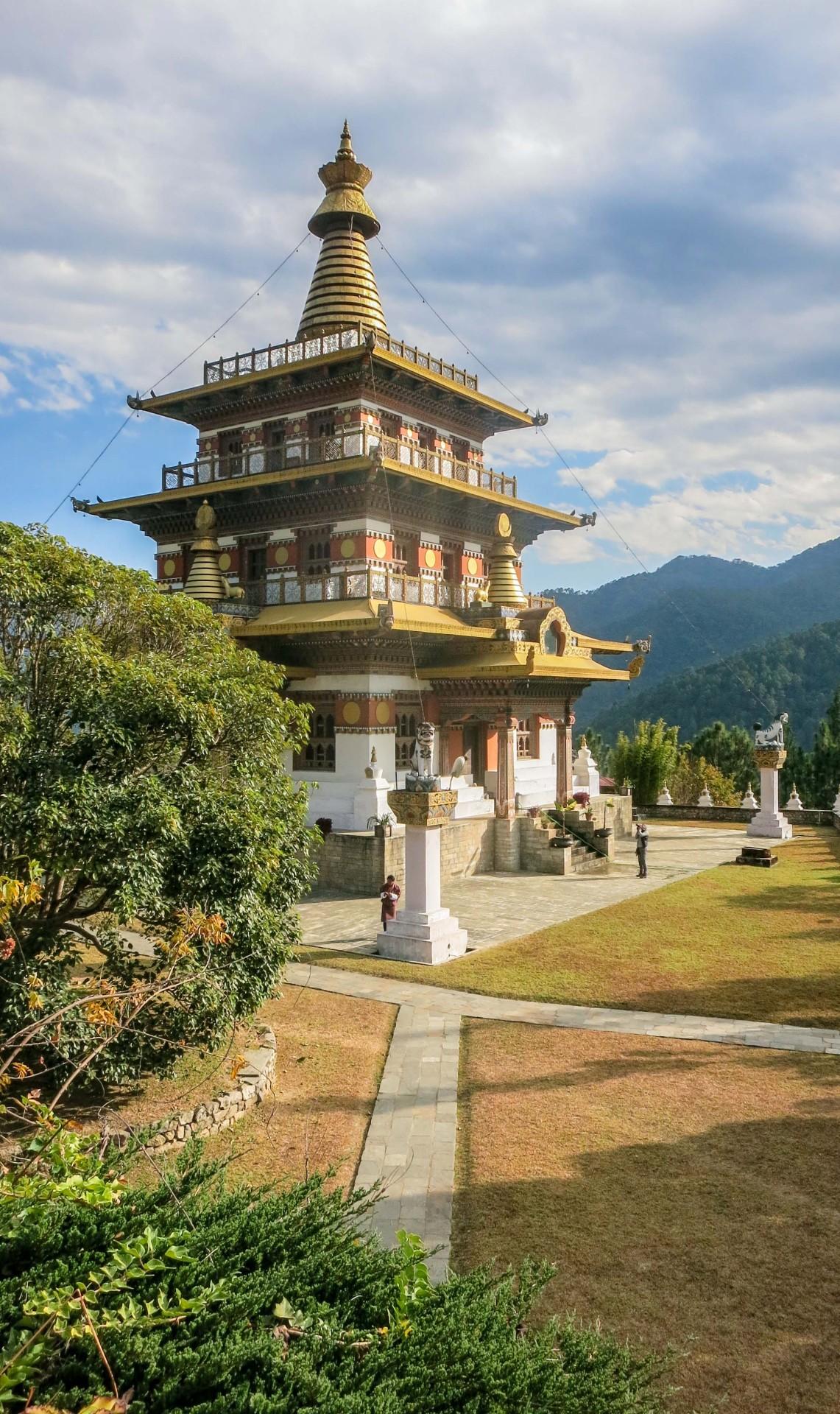Khamsun Yulley Namgyal Chorten